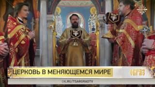 Церковные новости: Митрополит Иларион посетил Ватикан, Предмет