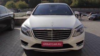 Аренда авто в Москве. Аренда авто на свадьбу