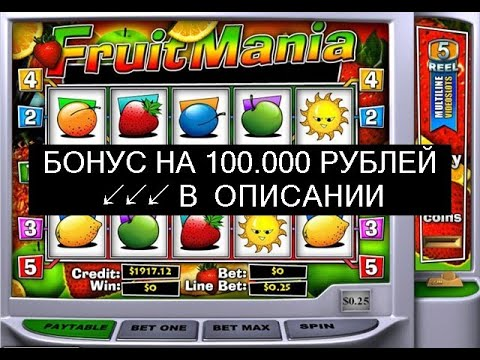 Приложение казино вулкан Стров загрузить Вилкан играть на планшет Калязин поставить приложение