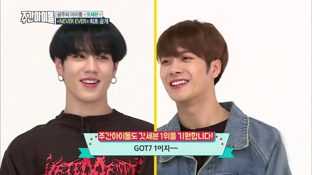 Weekly Idol EP 294 GOT7 COME BACK & NEW SONG 'NEVER EVER'