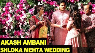 Akash Ambani Shloka Mehta GRAND Wedding |Mukesh Ambani Nita Ambani Isha Ambani