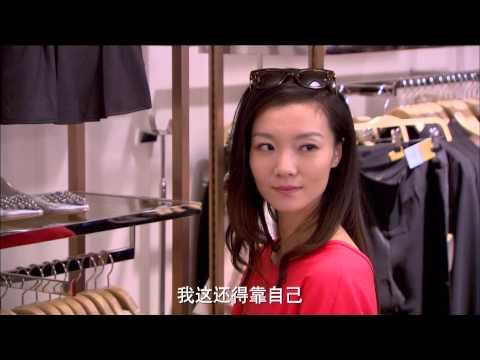 約會專家 Dating Hunter 第四集 朱雨辰 郭京飛 Episode 04