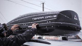 Большой обзор боксов Terra Drive. Размеры, вместимость, гарантия и особенности