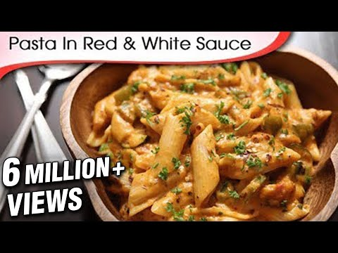 Pasta In Red And White Sauce – Easy To Make Italian Style Pasta With Indian Twist |  Ruchi Bharani