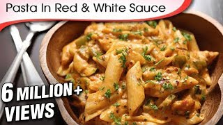 Pasta In Red And White Sauce - Easy To Make Italian Pasta Recipe By Ruchi Bharani
