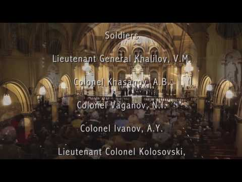 Concert To Honor The Alexandrov Ensemble