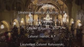 Concert To Honor The Alexandrov Ensemble