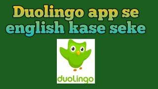 Learn all language with Duolingo