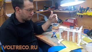Китайские литий-ионные батареи. Вся Правда о Li-ion 18650 Обзор Voltreco.ru