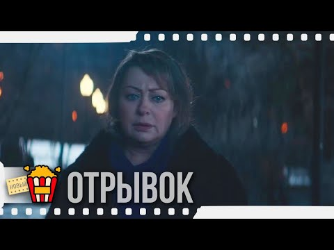 ОЗЕРО НАДЕЖДЫ   ЛЁД 2 — Трейлер   2020   Александр Петров, Аглая Тарасова, Мария Аронова