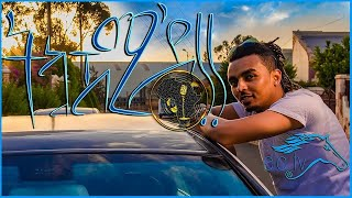ela tv - Seare Buጤ - Tqashemi'do - New Eritrean Music 2020 - ( Official Music Video )