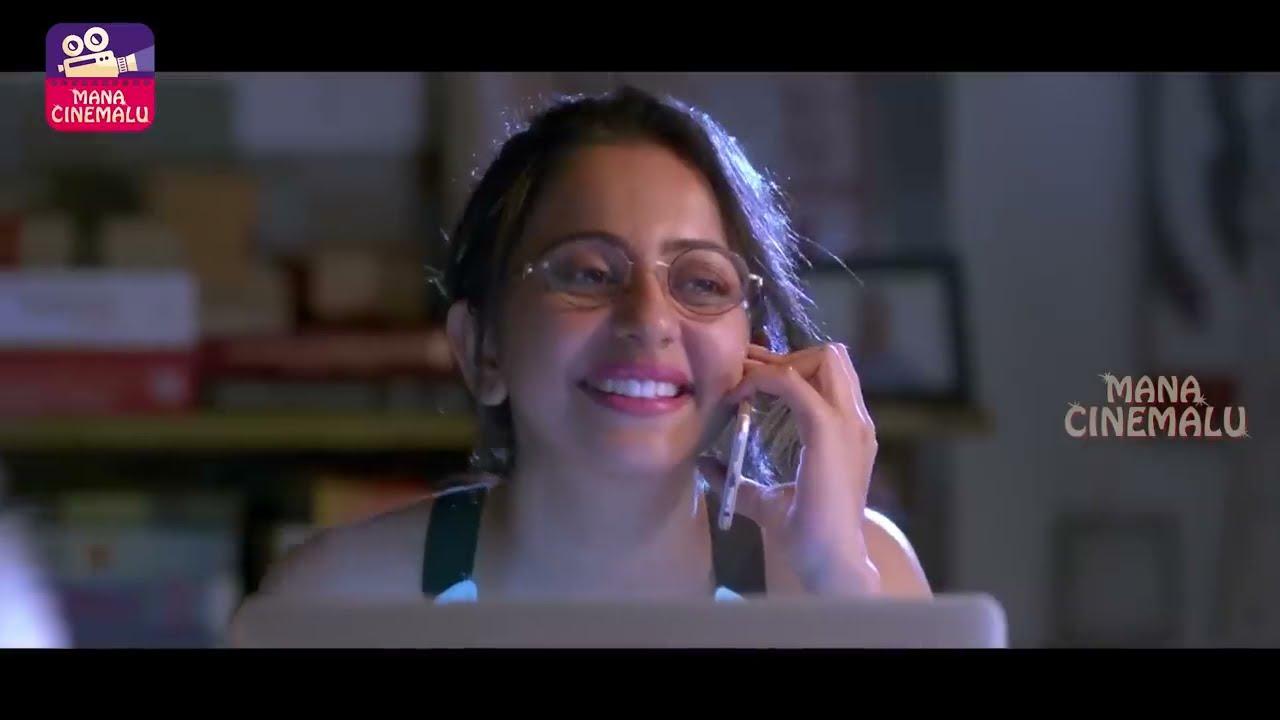 Download Mahesh Babu And Rakul Preeth Singh Blockbuster Full Movie | Telugu Movies | Mana CInemalu