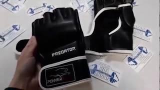 Перчатки для ММА Power Play. Видео обзор