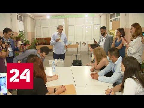 Армения выбрала новый парламент - Россия 24 