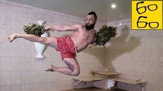Баня для бойца — как правильно париться? Сауна или баня после тренировки? Сгонка веса и пульс в бане