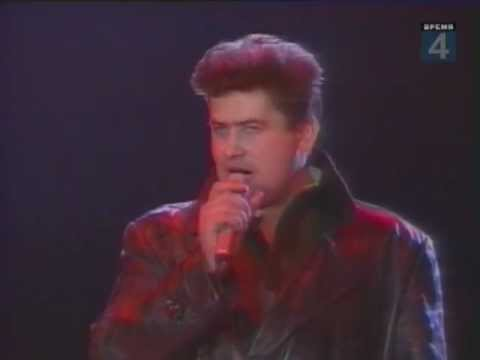 Любэ - Не губите, мужики (1990)