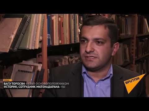 Армянский Гиппократ: к открытию Мхитара Гераци спустя века пришли с микроскопом