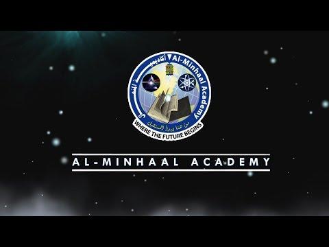 Al-Minhaal Academy   Short Documentary   INK TV Productions
