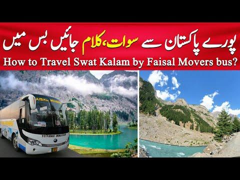 Travel to (Switzerland of Pakistan) Swat & Kalam in Faisal Movers Luxury Bus | PK BUSES