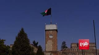 Pakistan Is The Center Of Taliban, Ghani Tells The Nation / رییس جمهور: مرکز طالبان در پاکستان است