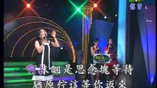 (信吉大舞台)-嘉義之星-   情路Lonely Night~謝秀香