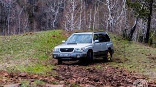 Subaru Forester от Дядюшки Бороды #турбофорь #обзор