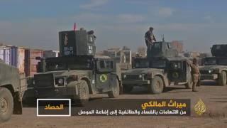 ميراث المالكي.. من الاتهامات بالفساد والطائفية لإضاعة الموصل