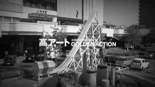 TAKA ART Golden Action 2015 - short version - trailer