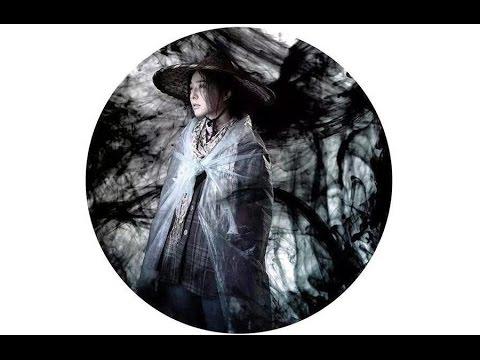 Yo no soy Madame Bovary (Full online español)