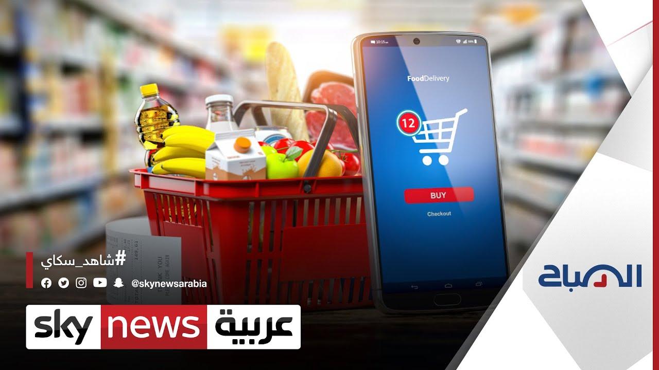 دراسة تؤكد أن التسوق الإلكتروني يقلل من استهلاك الوجبات السريعة | #الصباح  - نشر قبل 2 ساعة