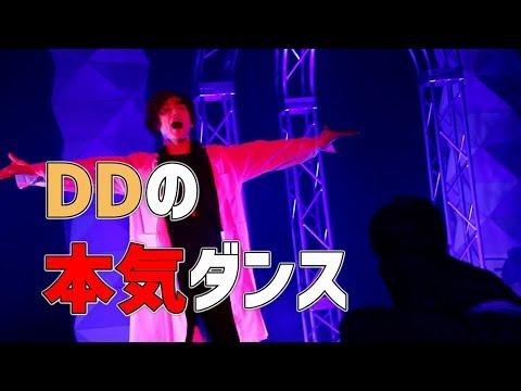 【DDダンス部演目】DD Dance Partyより