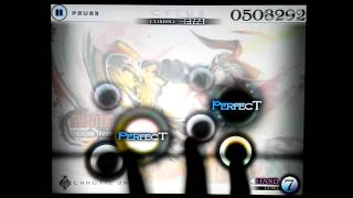 [Cytus] Chaotic Drive (Hard) -One Hand- -TP100- Million Master
