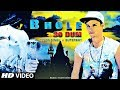 Bhole 30 dum tylon singh ft superboy desi weed song mp3