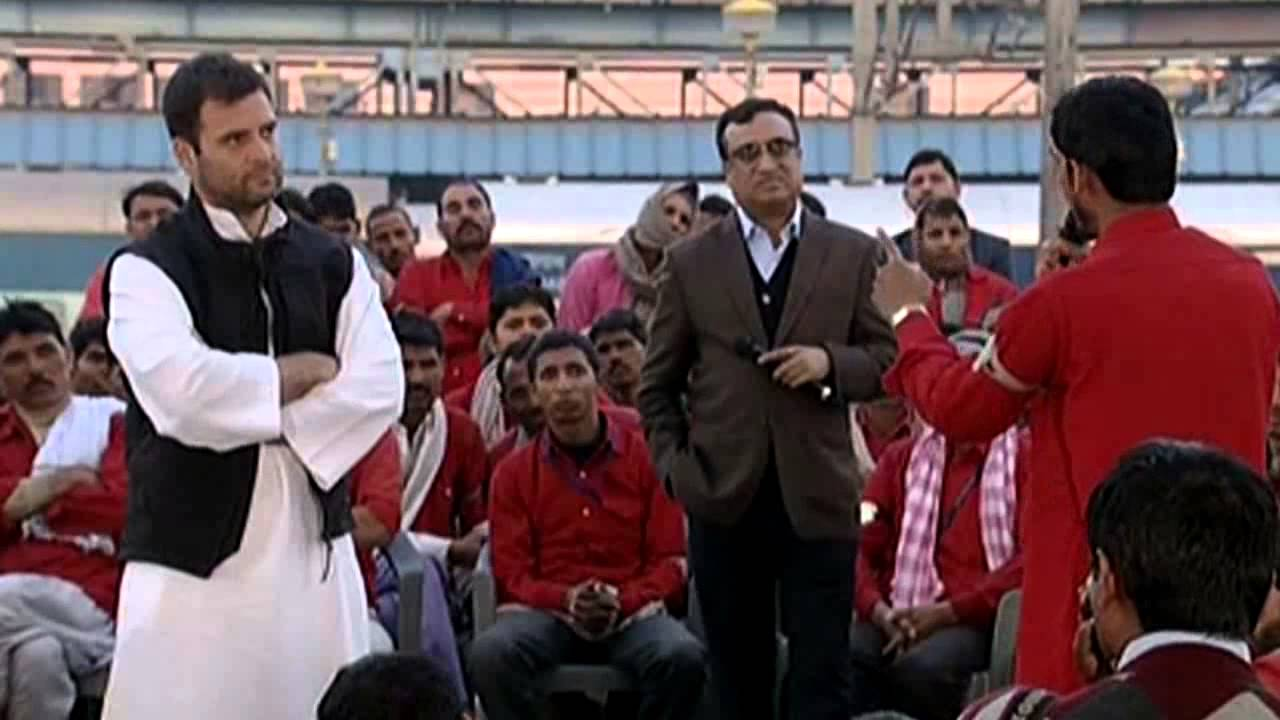 Rahul Gandhi's interaction with porters at the New Delhi Railway Station, Feb 11, 2014