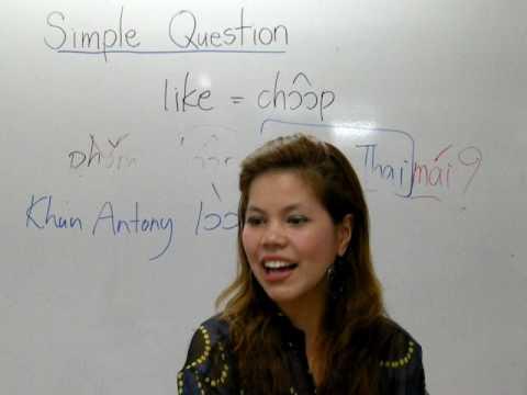 Thai lesson 1 : Simple Question ( Thai/English/Spanish)