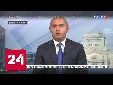 Армен Ашотян: Армения гордится прошлым и готова строить будущее