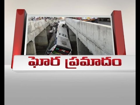Diwakar Travels Bus Accident in Krishna District | rescue operation underway |  6 Dead