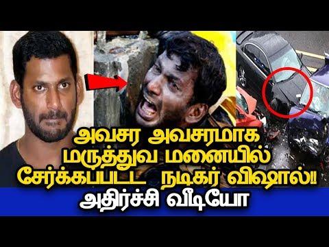 அவசர அவசரமாக மருத்துவமனையில் சேர்க்கப்பட்ட விஷால்  | Actor Vishal admitted at hospital