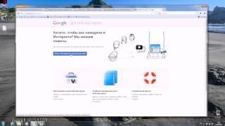 видео Как добавить сайт в Гугл - 3 способа