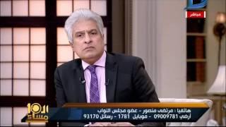 بالفيديو.. مرتضى منصور: مظاهرات تيران وصنافير جريمة يعاقب عليها القانون