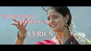 Endhe Kanna  Lyrics | Aravindante Athidhikal |Lyrics Video| megha josekutty| vineeth sreenivasan