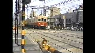 高架前の阪神西宮駅と香櫨園浜 1990年