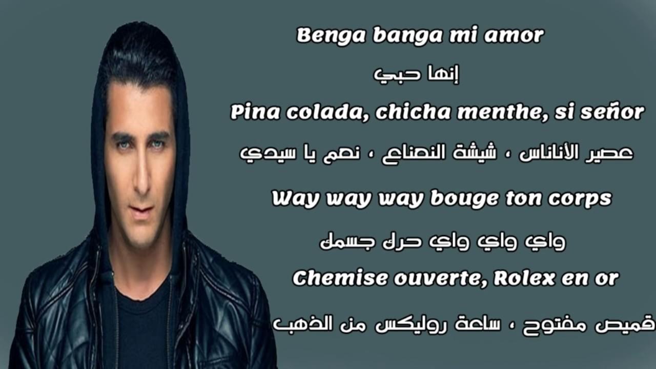 musique algerino banderas