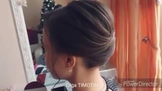 Прическа Ракушка.Очень нежная и красивая прическа.Ольга Тимотин