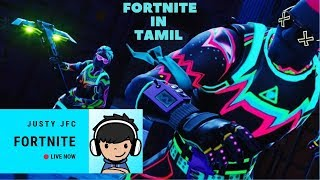 🔴 #016 Fortnite LIVE streaming par justy in tamil . Route à 350 Sous-marins Don à 350 sous-marins