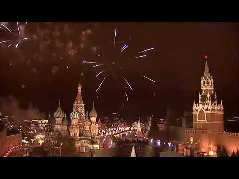 Happy New Year 2018 Fireworks  ❤️ MOSCOW RUSSIA FIREWORKS 2018 New Year's Eve