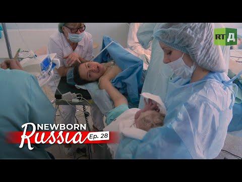 Newborn Russia (E28)