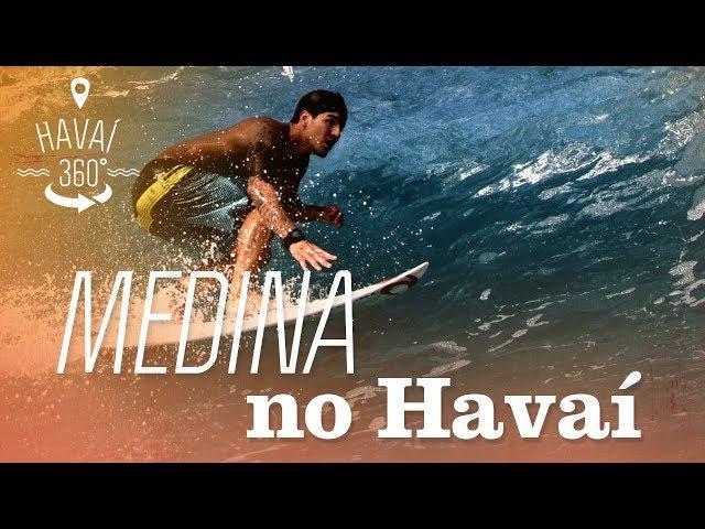 Medina, Yago Dora e Ian Gouveia no freesurf  | Havaí 360º | Canal OFF