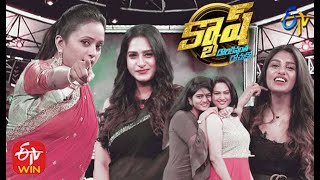 Cash| Hema,Esha,Surekhavani,Supritha | 4th July 2020 | Full Episode | ETV Telugu