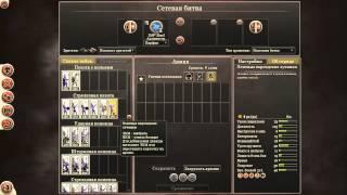 Академия Total War - выпуск 11 (обзор фракции Парфия в игре Total War: Rome II)